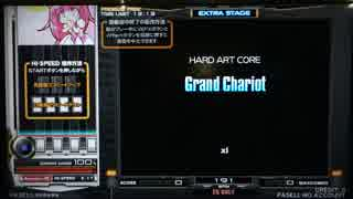 【beatmania IIDX】 Grand Chariot (SPA) 【copula】 ※手元付き