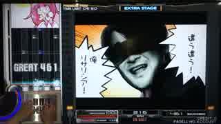 【beatmania IIDX】 Triple Counter (SPA) 【copula】 ※手元付き
