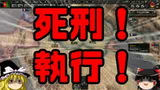 【HoI4】ゆっくり怒りのアフガン Part6【