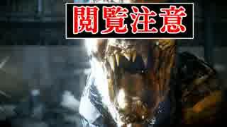 【2人実況】 気を抜けば怪物の餌食… 【Until Dawn】#15