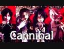 【MMD】 織田組×Cannibal 【刀剣乱舞】