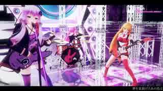 【第17回MMD杯本選】 夢魅鳥 【PV風・MMD-Band Edition】