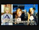 【PSO2放送局】 銀翼と黄金の都 Part4