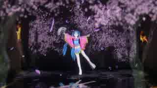 【第17回MMD杯本選】大型多重ホログラムボックス作ってみた【千本桜】
