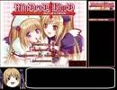 MinDeaD BlooD ~麻由と麻奈の輸血箱~ RTA_08:38.00