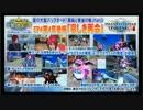 【PSO2放送局】 銀翼と黄金の都 Part3 解説映像 【アップデート情報】