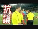 リオ【サッカー】韓国 VS ホンジュラス ⇒ 敗戦した韓国が、見苦しい ((