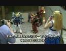 True Otaku:海外アニメイベントのドキュメンタリー その1【日本語字幕】