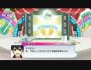 【アイナナ】<NEXT Re:vale特番>トーク対決★人狼ゲーム!①