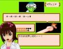 【春香ゲーム日和】居候 春香さん 163