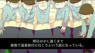 3/6の永い後日談 1-1