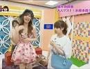 おかまーちゅんチャンネル#8 ゲスト:編み物講師 木崎由喜子さん