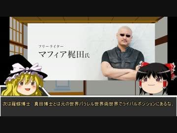 物語 ぱられ ルンルン
