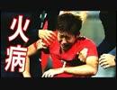 リオ五輪のサッカー場に【のの松】さん並みの「大泣き男」が出現した www