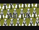【鏡音リン】 ALL OK 【オリジナル】
