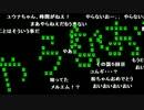 【うんこちゃん】2016/04/24 エア視聴枠 (コメント:ア~立E) 1/4