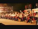 【月下桜舞連】高知よさこい祭り2016 PV ~華屋敷~