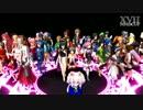 【第17回MMD杯本選】萌えキャLamb..舞【キャラサミ+α】