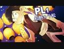 ゆるいカタカナ松のクトゥルフ神話TRPG 四ノ松 Part16