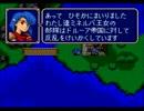 ファイアーエムブレム 紋章の謎を初見実況 part 13