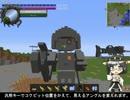 【JointBlock】NoMan'sロボっぽいもの【Minecraft】