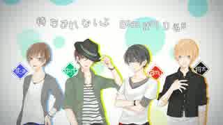 NEWS -SUMMER TIME- / syota, yuuto, amu, score