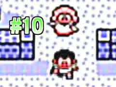 【実況】カエルの為に鐘は鳴る part10