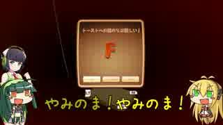 【I am Bread】弦巻パンと朝食と 7斤目(最