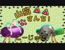【WoT】山猫さんち! ごーじゅに【ゆっくり実況】