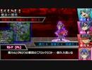 【遊戯王ARC-V】融合次元組+αでマギカロギア!8【ゆっくり】