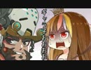 【ゆっくり+ボカロ実況】ギャラ子といくOverwatch その4