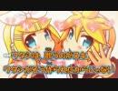 【ニコカラ】えれくとりっく・えんじぇぅ【ギガPアレンジ】_ON Vocal