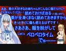 【VOICEROID実況】 れっくすびより!Part1 【theHunter:Primal】