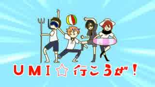 【刀剣乱舞音MAD】ある日の本丸‐夏休み‐
