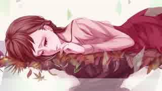 【ニコカラ】 愛しさの記憶 (On Vocal)