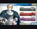 Fate/Grand Orderを実況プレイ キャメロット編part66(終)