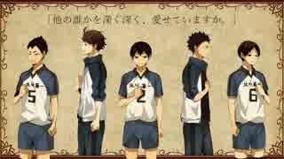 【手描きハイキュー!!】オ/レ/ン/ジ【北川