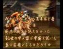 三国戦紀2+(武将争覇)援軍令回収しながら魏ルート1~2章