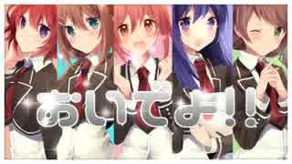 【❀あんハピ♪OP】PUNCH☆MIND☆HAPPINESS【5