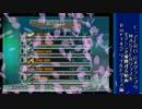 [F-ZERO GX]全マシンでグランプリMASTERを優勝する。part42中編