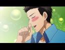 腐男子高校生活 #7「それぞれの楽しみ」