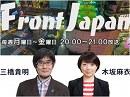 【Front Japan 桜】お金の話 / 人類の敵は誰か?[桜H28/8/19]