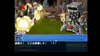 のんびり Epic Battle Fantasy 4 part25