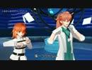【Fate/MMD】 あきらめてブランデゴリス 【モデル配布】