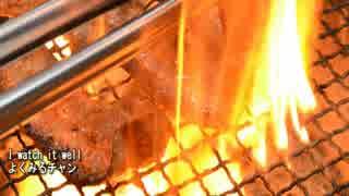 【これ食べたい】 お肉のバーベキュー その2