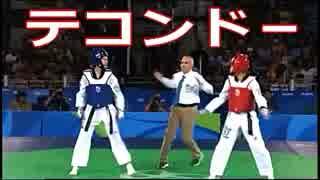 オリンピックで最も【つまらない】競技 ⇒ 韓国の「金メダル」製造装置 !