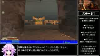 【RTA】 196円 Dark Shadows - Army of Ev