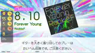 【GD Tri-Boost】Forever Young(MAS-G/B)