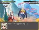 【実況】戦術とか下手な⑨が幻想少女大戦妖を実況プレイpart9