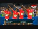 【伝説の奇跡】日本銀メダル 貴方は歴史の証人者か?男子400Mリレー決勝